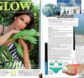 glow magazine, yria, porcelaine, cup, press